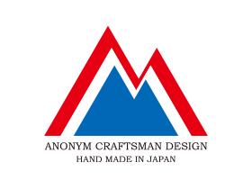 brand_anonym