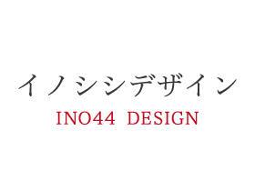 brand_ino44