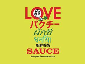 brand_love_pakchee