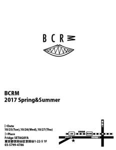 bcrm2017ss